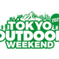 TOKYO OUTDOOR WEEKENDに出展します!